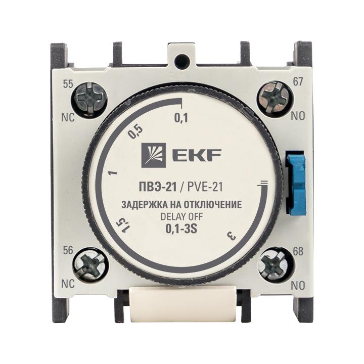 Приставка выдержки времени отключения ПВЭ-21 0,1-3сек NO+NC EKF PROxima