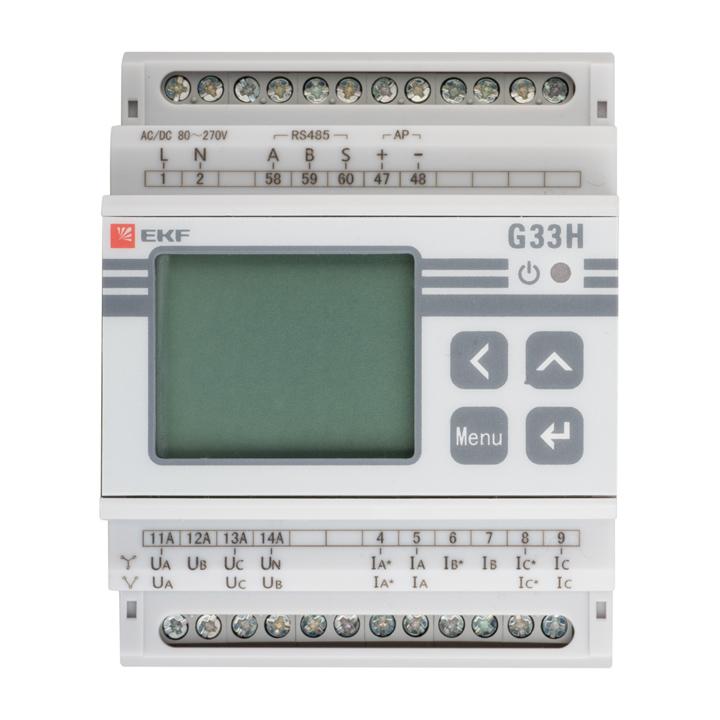 Многофункциональный измерительный прибор G33H с жидкокристалическим дисплеем  на DIN-рейку