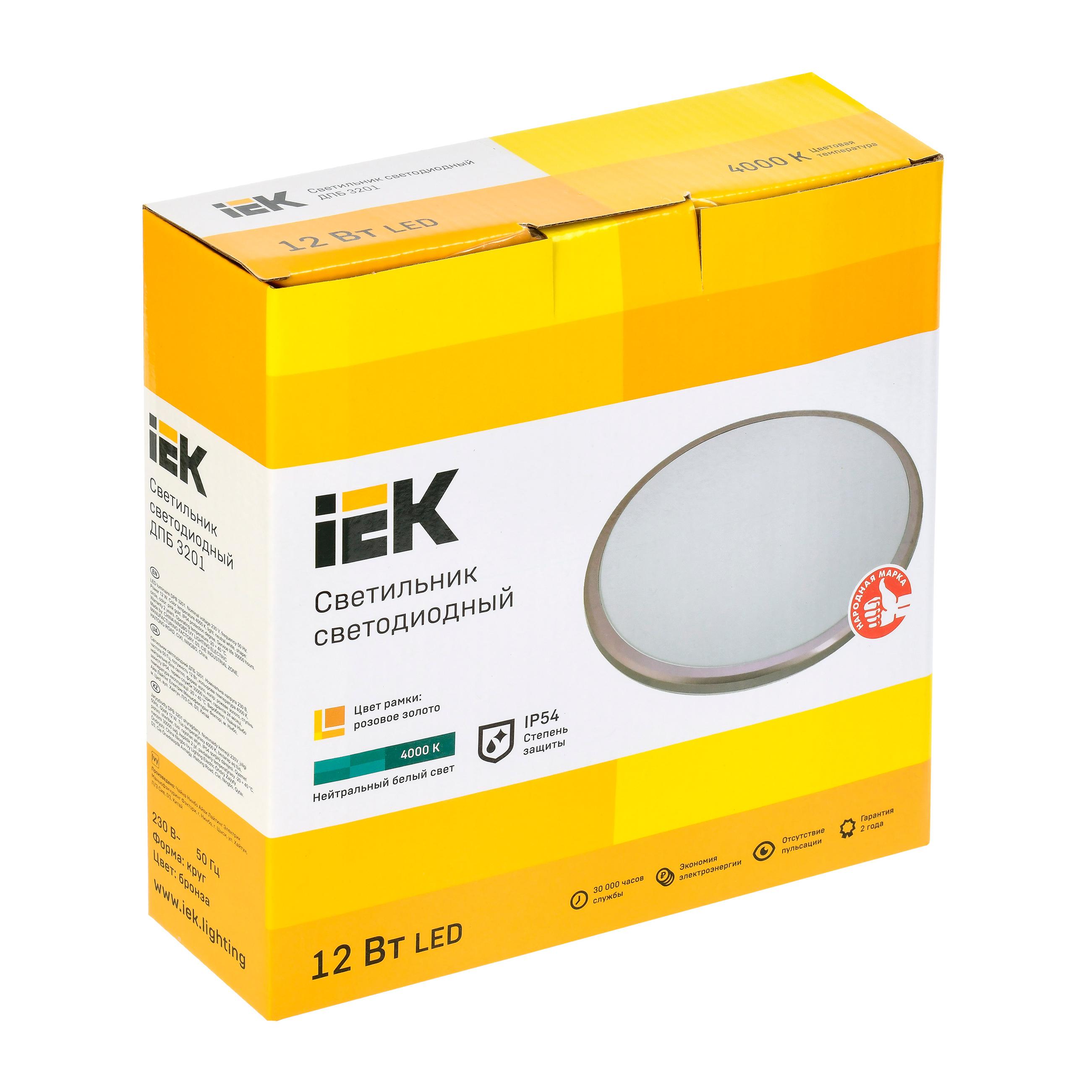 Светильник светодиодный ДПБ 3201 12Вт IP54 4000K круг розовое золото IEK
