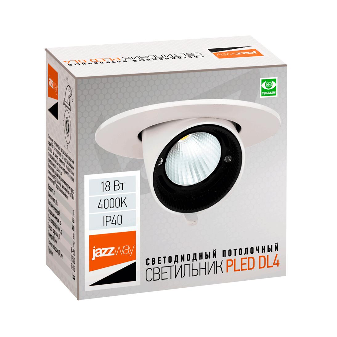 Cветильник cветодиодный потолочный PLED DL4 PLEDDL418W 4000K 24°W HIP40